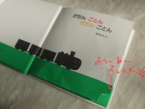 DSCF4814.jpg