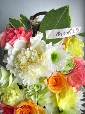母の日ありがとう