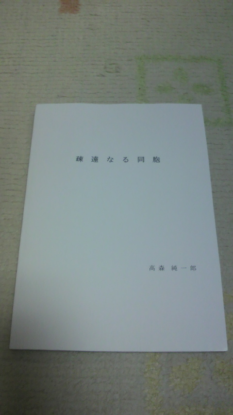 2011102322490000.jpg