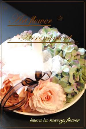 DSC_0936_convert_20110210145845.jpg