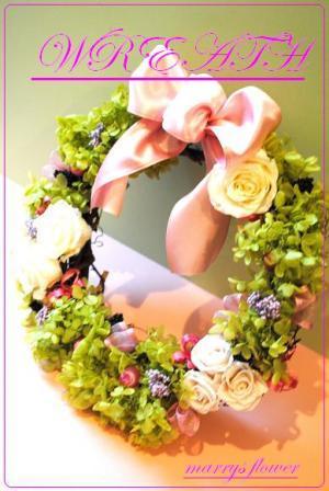 DSC_0944_convert_20110217124304_convert_20110217130633.jpg