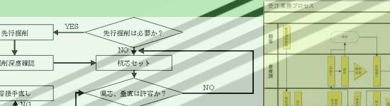 e10-1.png