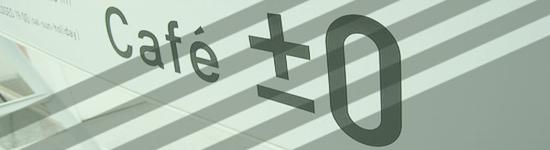 e8-1.png