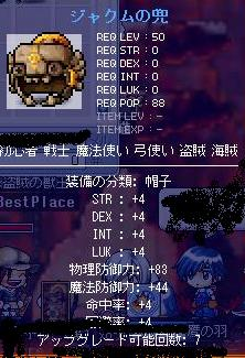 Maple0459.jpg