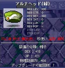 Maple0475.jpg