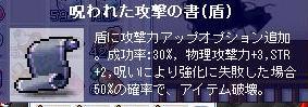 Maple0485.jpg