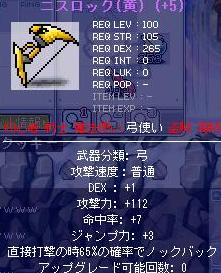 Maple0511.jpg