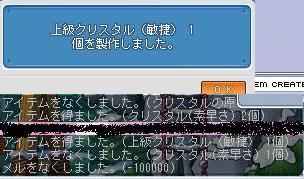 Maple0518.jpg