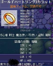 Maple0531.jpg