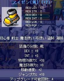 Maple0616.jpg