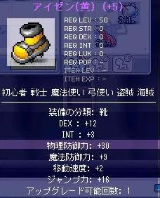 Maple0635.jpg