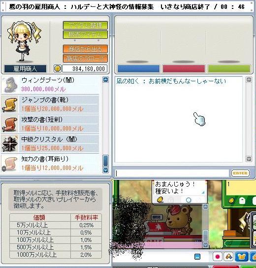 Maple0640.jpg