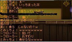 Maple0648.jpg