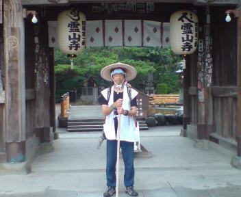 一番札所「霊山寺」