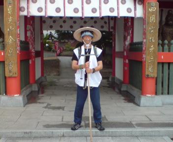 三番札所「金泉寺」