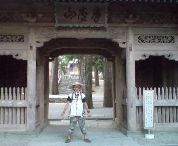 12番焼山寺