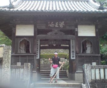 薬王寺山門
