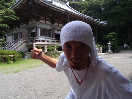 二十六番「金剛頂寺」