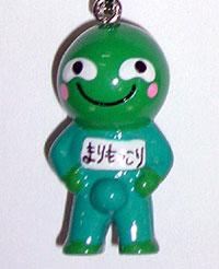 01_green.jpg