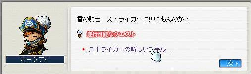 Maple090909_004640.jpg