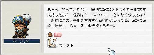 Maple090909_004951.jpg