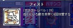Maple090909_183027.jpg