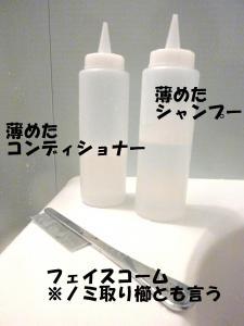 7_31+016_convert_20110801112704.jpg