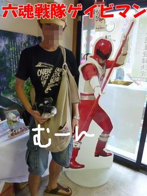 8_17+091_convert_20110819084543.jpg