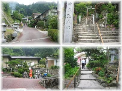 yunoyama1.jpg