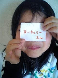 003_20080315175513.jpg