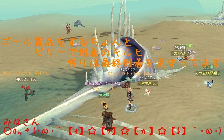 SRO[2011-09-25 00-33-58]_52
