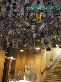 鉱山博物館3