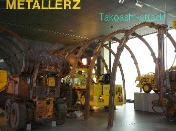 鉱山博物館12