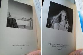 源氏口絵1
