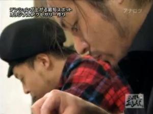山田孝之さんの真剣な顔