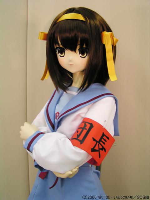 s_haruhi_08_480X640.jpg