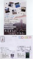 2008. 大江先生個展_R