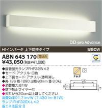 ABN645170.jpg