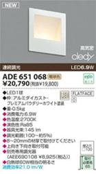 ADE651068.jpg