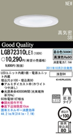 LGB72310LE1.jpg