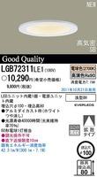 LGB72311LE1.jpg