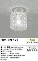 OW009121.jpg