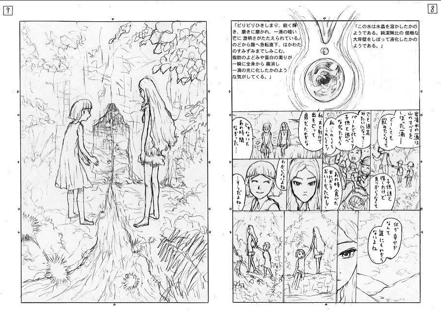 白いページ89改