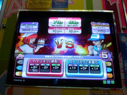 aichi_20110506174909.jpg