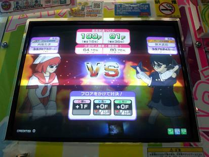 fukuoka_20110507235917.jpg