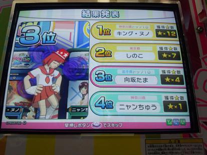 kanagawa-r_20110507234617.jpg