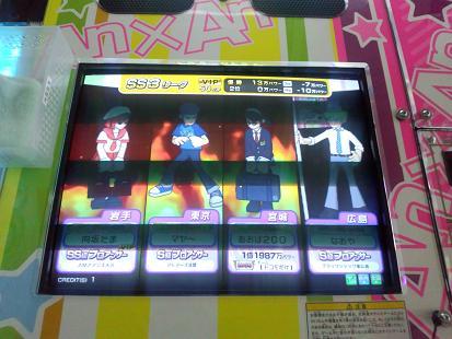 miyagi_20110514002653.jpg