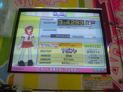 result_20110508002158.jpg