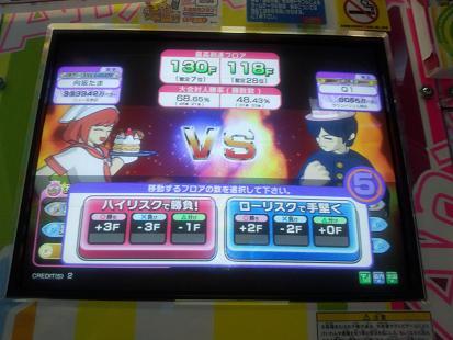 saitama_20110506174450.jpg