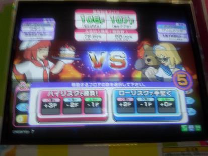 tokyo_20110506175029.jpg